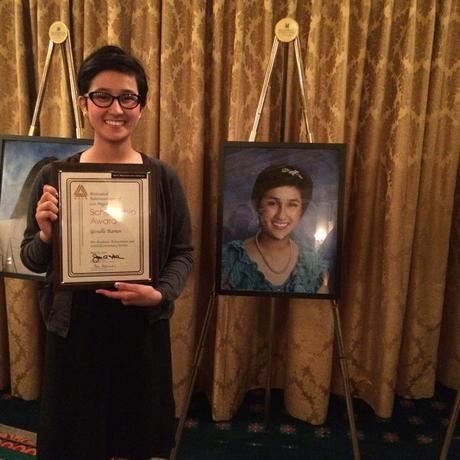 2015-16 AALA Scholarship and Social Justice Award recipient, Gisselle Ramos